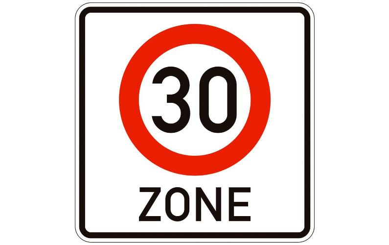 Riedhauser Straße – Erweiterung der Tempo 30 Zone